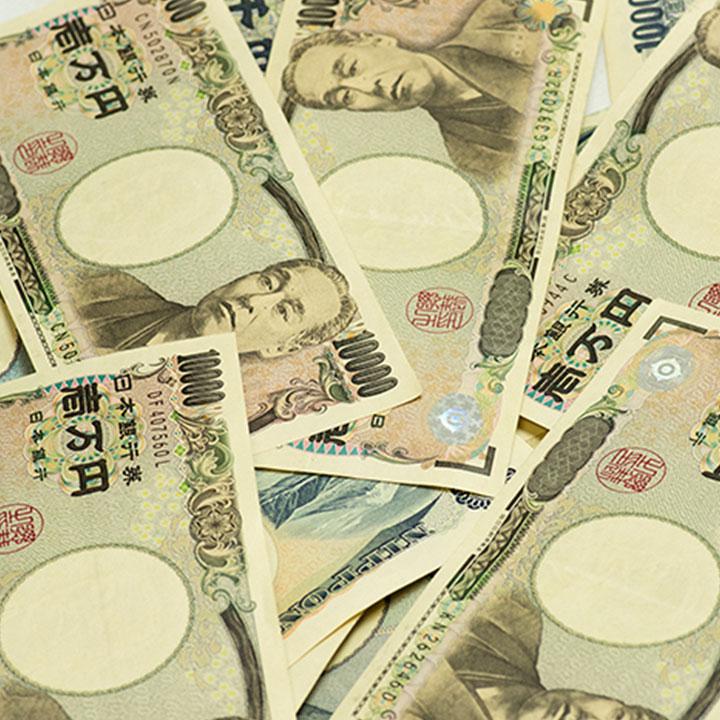 金銭管理について